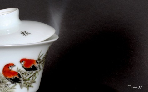 Tilt the lid and smell the mist from Gaiwan to evaluate all the amplified scents.