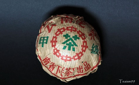 1993 Xiaguan Jia Ji Sheng Tou Cha