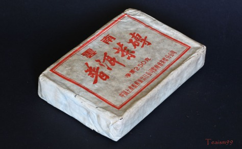 1970s CR Brick Sheng Puer tea.