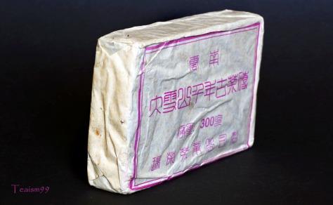 Da Xue Shan 2002