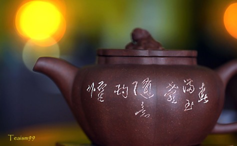Calligraphy carving on 1970s Yixing teapot.