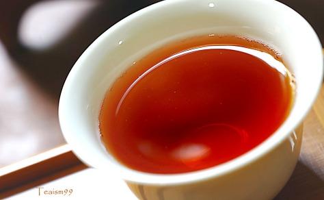 2002 Wild Spring Yiwu Puer Tea