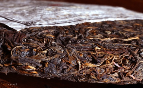 Wild Puer Yiwu 2001 tea leaves (Seven Sons)